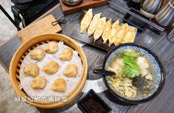 2016 11 11 114029 340x221 - 中式料理|壹玖捌捌銷魂鍋貼