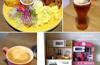 2016 11 20 235047 340x221 - 【台中大雅】Flambagel Cafe 如,菓.早午餐、義大利麵、燉飯、 美國空運來的好吃貝果,還有小小的遊戲空間可以讓小朋友玩耍(已歇業)