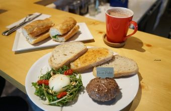 2016 11 23 164257 340x221 - 台中南屯 Marché du Bon Pain 麵包市集 早午餐 咖啡 輕食 武子靖與星野集團聯手打造