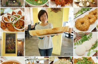 2016 11 23 165631 340x221 - [熱血採訪]斯里瑪哈印度餐廳 印度人開的道地印度料理 素食可 公益路周遭美食
