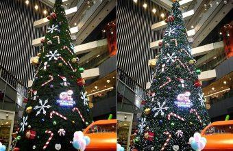 大魯閣新時代購物中心@四樓高的大型聖誕樹來囉 北極熊小企鵝雪花球 北極星超級巴士 佳節氣氛濃厚好拍好精采