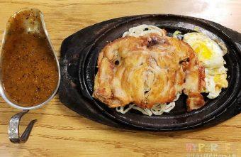 台中北平路老店家美食《小天使牛排》,平價也可以吃的很飽,雞排牛排份量真的好大好多哦!