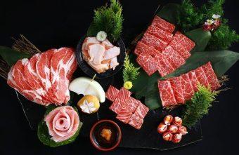 2016 12 02 113828 340x221 - 【熱血採訪】一頭牛日式燒肉.清酒:台中公益路日式燒肉店,全新菜單11月新上市,大口享受9A級和牛套餐