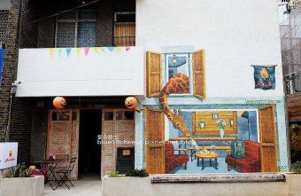 MatchBox Hostel&Coffee&Bar火柴盒-東海玫瑰花牆.可愛量杯實驗杯飲料.台中IG打卡點.東海彩繪.可愛長頸鹿壁畫.老屋複合式咖啡館.東海商圈