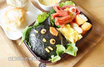 2016 12 04 132746 340x221 - 西式料理|貓旅行咖啡輕食館