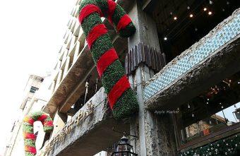 巨大拐杖糖掛滿第四信用合作社 冰淇淋聖代也有濃濃聖誕味 可愛耶誕小熊麋鹿雪人餅乾可搭配