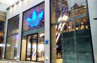 2016 12 16 164709 340x221 - 《台中購物》鞋迷們注意啦!adidas Originals台中公益經典門市要開幕囉!12/16全台最大Originals就在台中公益路上喔!