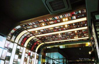 卡啡那大墩店@哇!書牆爬到天花板 復古工業風高質感咖啡館 高雄人氣咖啡館台中新門市