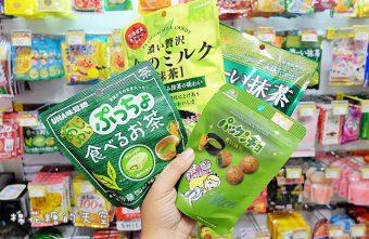 2016 12 24 185427 340x221 - 【熱血採訪】買日本糖果店餅乾不用出國~大肚OneBird712日本雜貨屋通通有!年底回饋祭甜甜價大回饋,二度再訪竟然在日本清潔用品區失守啦!