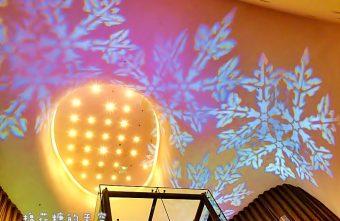 2016 12 25 213545 340x221 - 《台中活動》全台中最浪漫的聖誕活動就在這裡啦!台中國家歌劇院免費聖誕燈光秀12/17開始天天演出到12/25!還有免費聖誕音樂會唷!