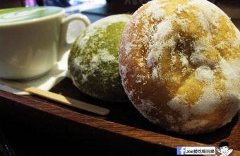 2017 01 12 214935 340x221 - 【台中甜點】 - 來自東京的美味甜甜圈,每個甜甜圈都是現作以及限量的!!!所以要吃限量以極限定的要早點來喔!!