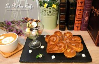 2017 01 25 082724 340x221 - Le Polka Cafe'  隱身在台中大遠百4樓的服飾品牌咖啡館~咖啡還不錯喝,有著可愛的拉花!!除了咖啡外,還有輕食及愛心鬆餅~