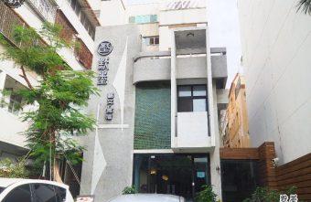 2017 01 25 105216 340x221 - 默墨藝文食嚐,名人官邸改建成蔬食咖啡館~