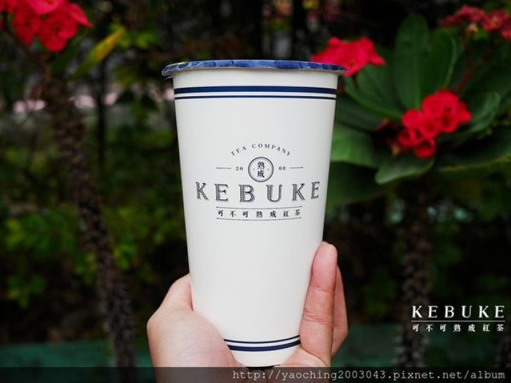 2017 02 09 232957 728x0 - 台中西屯 KEBUKE可不可熟成紅茶 青海店,向上路與中美街口的英倫風紅茶進駐青海商圈,就在正忠排骨飯與多那之的對面