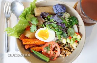 16903196 1237386266314616 7738638357213919060 o 340x221 - 西式料理|BOWL Fast Slow Food