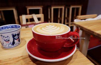 私藏小巷自家焙煎咖啡工作室-豐原巷弄超隱藏咖啡館.咖啡甜點茶品奶茶.南陽國小旁