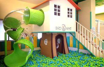小鳥築巢親善餐廳@北屯新開幕親子餐廳 樹屋球池溜滑梯 漂浮氣球屋 戶外沙坑室內親子遊戲區 空間寬敞備停車場