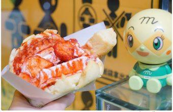 2017 03 11 030400 340x221 - 世界第二好吃的現烤冰淇淋波蘿麵包 — 季節限定草莓起司甜心