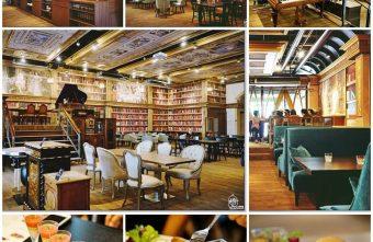 2017 03 12 151642 340x221 - 『熱血採訪』台中東區 CUCLOS Cafe & Kitchen 馥樂詩輕食餐廳/新天地西洋博物館-一起走入文藝復興時期的古典歐洲之旅,造訪台中最美麗古典優雅的圖書館餐廳