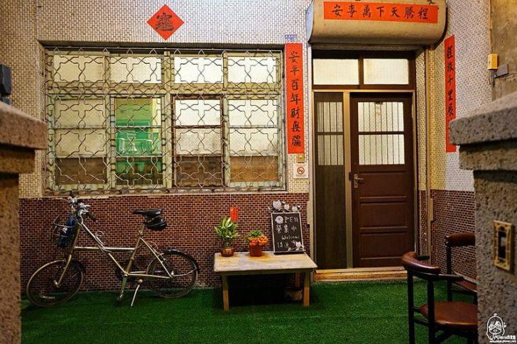 2017 03 12 152007 728x0 - 『台中。大甲』 程安。滾滾咖啡-隱藏在巷弄間的老宅咖啡屋,溫馨暖空間的手沖單品咖啡與手作蛋糕。