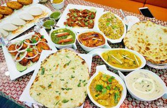 2017 03 12 153232 340x221 - 『熱血採訪』 Sree India Palace斯里馬哈印度餐廳-印度咖哩好厲害,顏色繽紛多彩又好吃!公益路旁巷弄間隱藏版的印度料理,正港印度人開的店,異國風味顛覆你的味覺習慣。