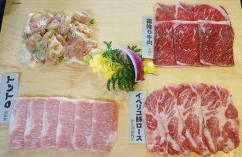 2017 03 15 133841 340x221 - [熱血採訪]牧島燒肉 燒肉燒烤推薦 套餐 單點 還有頂級澳洲和牛(含2017年全新菜單)
