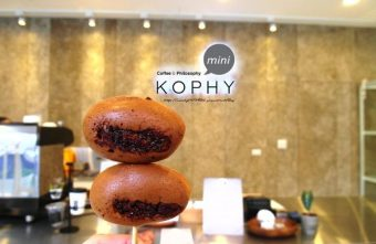 2017 03 19 122411 340x221 - KOPHY mini│不只是一間超有質感的咖啡外帶店,還有爆漿黑糖雞蛋糕