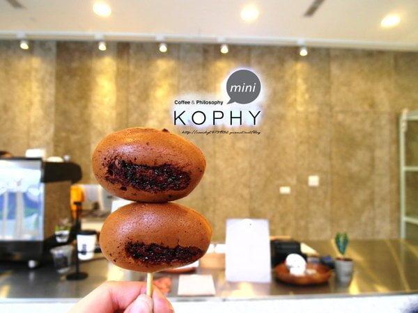 2017 03 19 122411 - KOPHY mini│不只是一間超有質感的咖啡外帶店,還有爆漿黑糖雞蛋糕