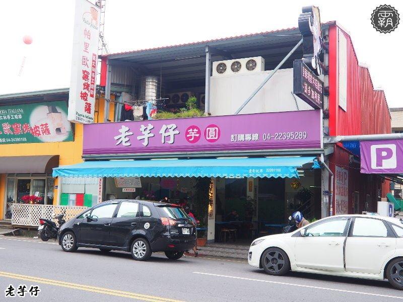 2017 03 27 234434 - 東山路美食小吃有哪些?8間台中東山路美食餐廳懶人包