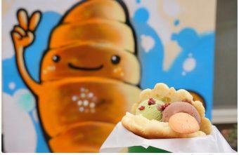 2017 03 30 020809 340x221 - 柳川や彩繪麵包店 — 可愛的冰淇淋菠蘿麵包與彩繪牆,好吃又好拍