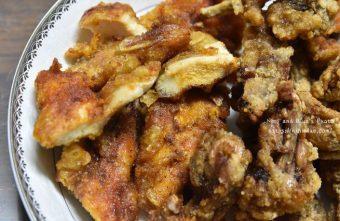 大里188複合式炸雞店│中興附中(國大里高中)對面鹹酥雞、三角骨、大雞排