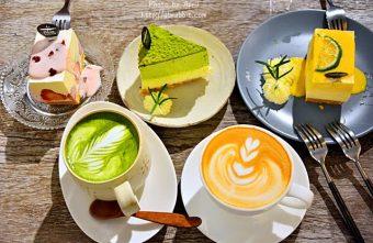 ALLO Friend│華美街與存中街附近的巷弄咖啡廳,來一份療癒的乳酪蛋糕吧!