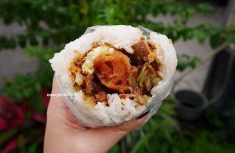 33189230442 dc359d7836 z 340x221 - 海島飯糰│台灣人的傳統早餐,每天現滷燒肉、滷蛋和爌肉,真材實料的好吃飯糰,鄰近崇德路前方就有停車場