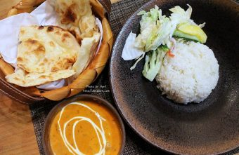 台中美食|飪室Renshi--IG熱門、台中推薦的印度咖哩@西區 公正路