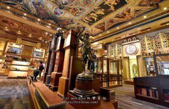 2017 04 11 220240 340x221 - 西洋博物館~新天地西洋博物館,展出西洋古董大鐘、歐洲宮廷瓷具,體驗貴族生活,一秒置身歐洲宮廷城堡中