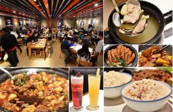 2017 04 11 223346 340x221 - 【熱血採訪】時時香Rice Bar 瓦城新品牌全球首店,集合各中式料理熱門菜,三種米飯無限續