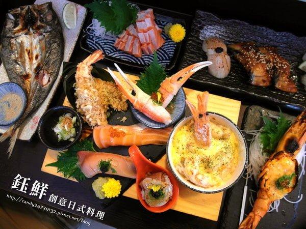 2017 04 13 225318 - 鈺鮮創意日式料理  平價創意日式料理,鮮味十足,讓人一試成主顧