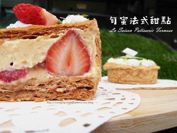 2017 04 17 121632 1 - 旬蜜法式甜點 小巧有質感的法式甜點店,採外帶方式