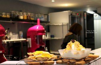 台中美食|台中冰品|芙露愛思 F.lu ICE--IG熱門拍照景點,熱壓吐司、雪花餅、果汁專賣@北區 梅亭街 中國醫