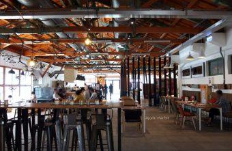 山時作SenseProject@日式木造建築文創空間 現點現做創意菜色 咖啡精緻甜點下午茶 美妹IG打卡超夯景點