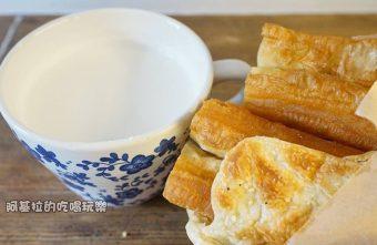 2017 05 01 154524 340x221 - 中式料理|三時福利社 (審計新村)