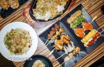 2017 05 01 155359 340x221 - 日式料理|鳥樂 串燒日本料理 Toriraku
