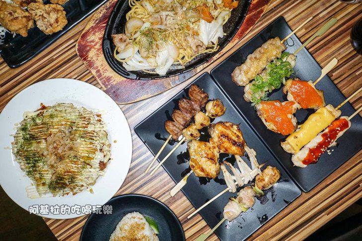 2017 05 01 155359 728x0 - 日式料理|鳥樂 串燒日本料理 Toriraku