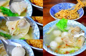 台中清水美食|清水肉圓仔湯--民國38年創立的老店,好吃的肉圓仔湯!