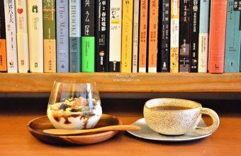 台中書店|一本書店--台中獨立書店,來本書和咖啡,文青一下!@復興路 東區