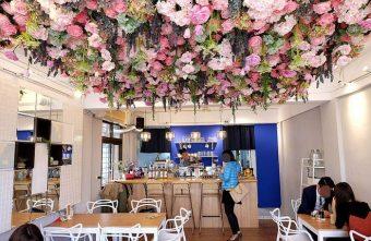 愛我的咖啡CAFE Alfred-台中滿滿粉紅花朵浪漫氛圍咖啡館.咖啡鬆餅早午餐義大利麵.近向上市場.鞋全家福旁巷子進去