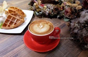 Frini Cafe-乾燥花咖啡館結合簡約工業風.早上就吃的到鬆餅甜點喝的到咖啡.近澄清醫院.中港新城公車站旁.中科商圈