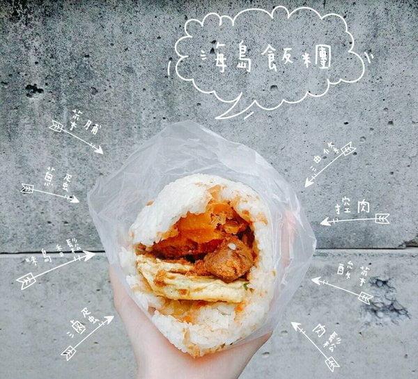 2017 05 27 194223 - 海島飯糰  台中好吃飯糰推薦~北屯海島飯糰,一顆裡頭就有八種配料,份量十足,料多實在又好吃!