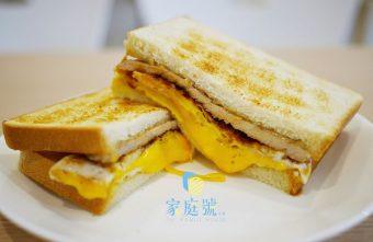 2017 05 30 172555 340x221 - 台中北區 家庭號早餐,梅亭街上的小清新早餐店,主打肉蛋吐司、類似明倫口感的粉漿蛋餅及豆漿飲品,雞絲蛋餅有吃雞肉飯的感覺