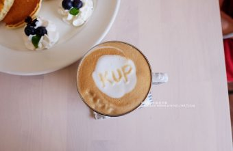 KUP coffee&pancakes-早餐鬆餅義麵沙拉.吉拿棒甜點.咖啡拿鐵果昔果汁冰沙.豐原推薦咖啡館